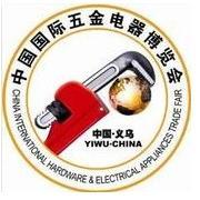 第11届中国国际五金电器博览会