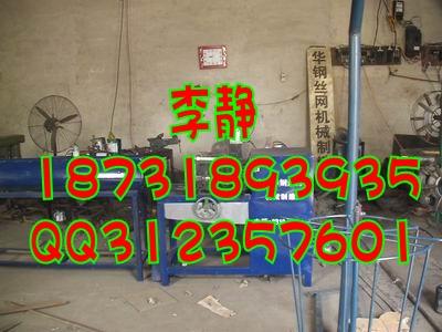 菱形网机,煤矿菱形网机,铁丝网编织机