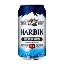 哈尔滨啤酒批发价格