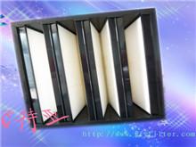 塑框组合式过滤器 V型组合式高效过滤器 高效组合式过滤器