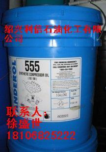 安德鲁555压缩机油/真空泵油