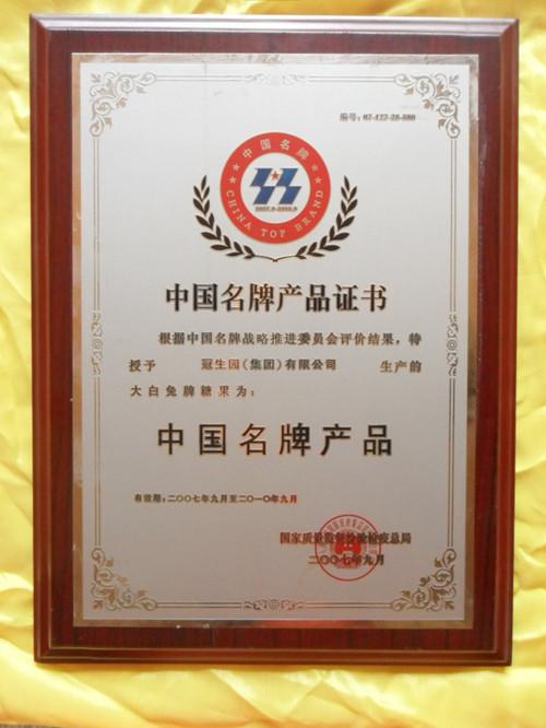 奖牌制作 北京 铜牌