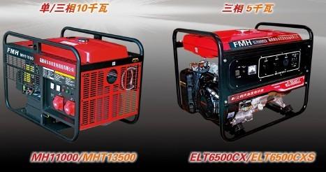 本田汽油发电机MH11000  10KW最新上市