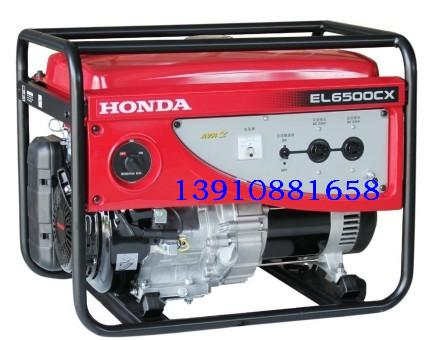 本田汽油发电机EL6500CX  5KW