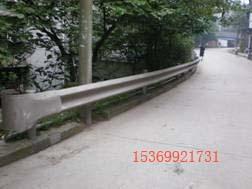 乡村二级公路波形护栏多少钱一吨