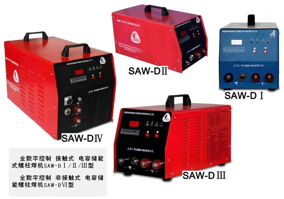 金螯SAW-DⅣ 电容放螺柱焊机超大电容可焊接2-10mm铝