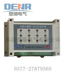 CTB-12电流互感器CT二次过电压保护器