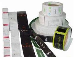 低价供应服装吊牌印刷