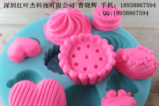 食品模具硅胶/蛋糕模具用的食品硅胶/巧克力模具用的食品硅胶