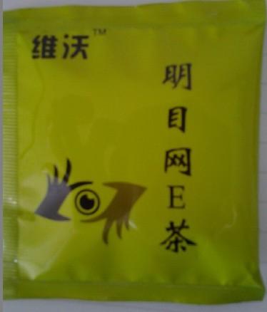 """2013.""""熏眼茶""""明目网E茶中国专用护眼茶"""