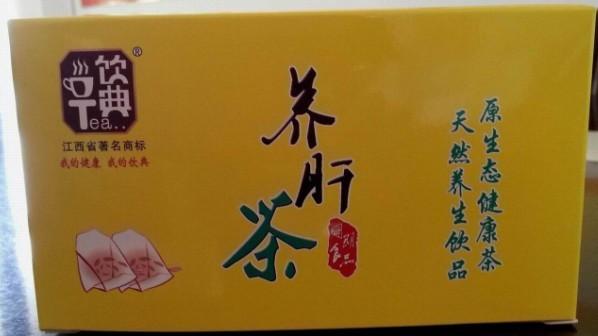 中国精制养肝茶|养肝护肝茶批发|益肝茶代加工