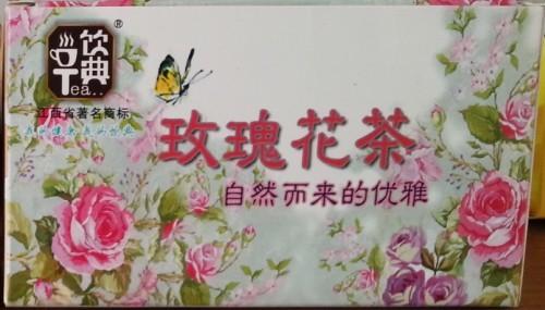 精品玫瑰花袋泡茶批发|玫瑰花茶招商|美容养颜花茶OEM代加工