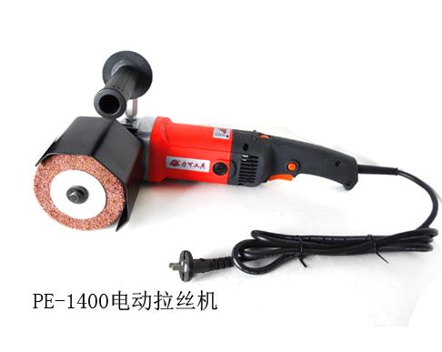 供应气动拉丝机|手提式拉丝机|不锈钢抛光拉丝机