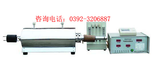KZCH-6000型快速自动测氢仪,全自动测氢仪厂家