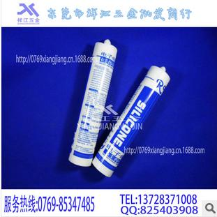 供应工业专用黑色耐高温硅酮粘接胶 黑色耐300度高温玻璃 硅酮胶