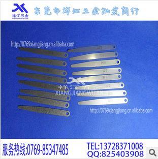 东莞供应晶花牌塞尺片0.02-1.0单片塞尺片 不锈钢塞尺片现货