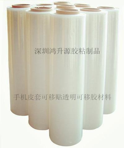 无痕单面可移双面胶材料批发