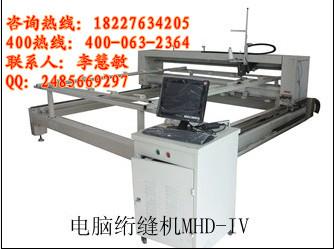 供应千层牌电脑绗缝机