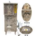 北京自动液体包装机|酱油包装机|果汁包装机