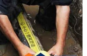 下有电缆严禁开挖警示带埋地警示带