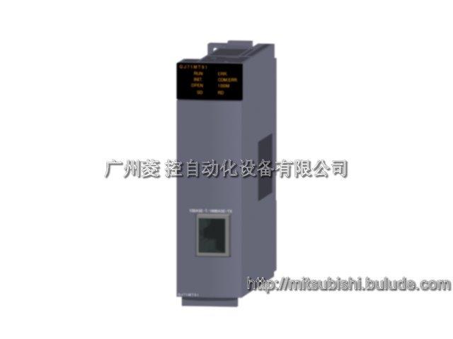 三菱QJ71MT91 Q系列CC-LINK温度模块 常州三菱PL