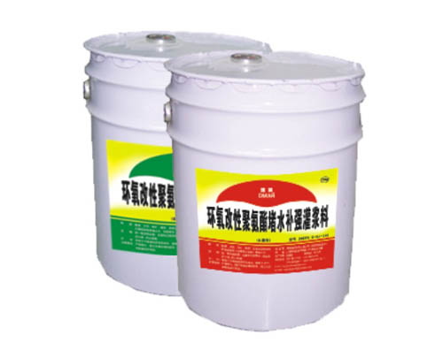 聚氨酯灌浆料(补强型)环氧改性聚氨酯堵水补强灌浆料