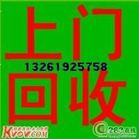北京二手音响回收,北京专业音响回收,调音台回收
