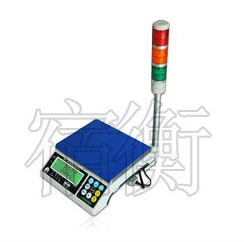 20公斤带开关量信号控制阀门电子称