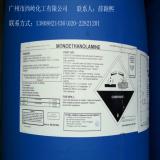 一乙醇胺别名单乙醇胺 陶氏原装进口 质量纯正 价钱实惠