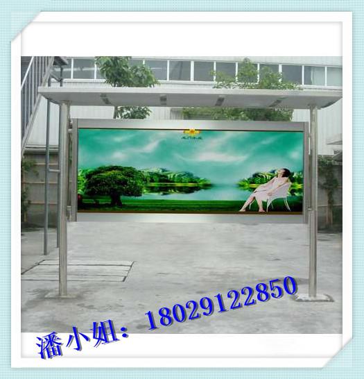 惠州宣传栏,深圳企业宣传栏加工厂家,广州宣传栏设计公司