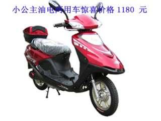 广州小公主油电两用车促销