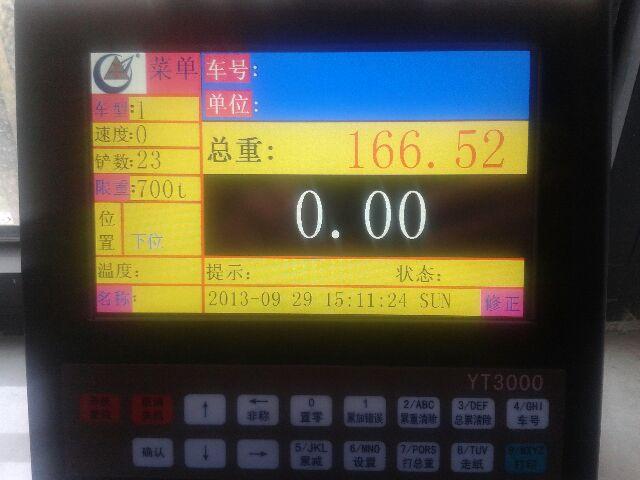 彩屏显示器装载机电子秤
