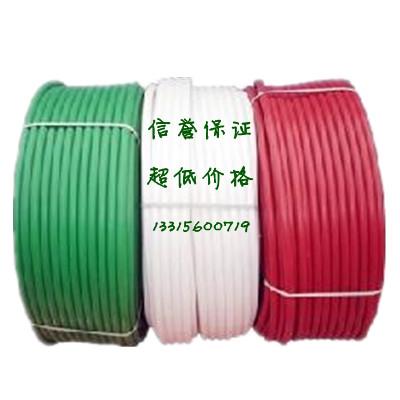三色电缆管 PE子管 通讯电缆管