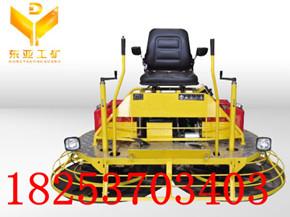 轻松驾驶型混凝土抹光机 轻松省力座驾型抹光机 价格便宜