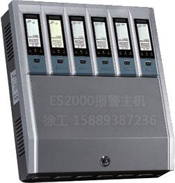 ES2000可燃气体报警控制器
