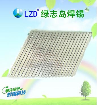 焊锡条价格焊锡线规格LZD焊锡丝厂家绿志岛牌焊锡膏