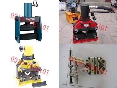 液压切断器 液压切断机 角钢剪切机 机械角钢切断机