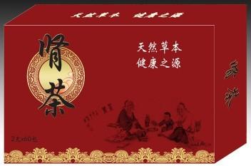 中国肾茶代加工、养肾茶代加工、补肾保健茶加工