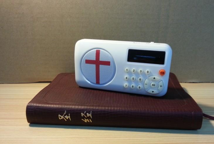 新款圣经播放器