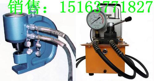 山东DY-80电动液压冲孔机 厂家