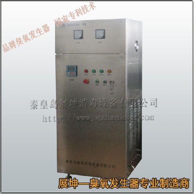 臭氧发生器用于饮用水处理