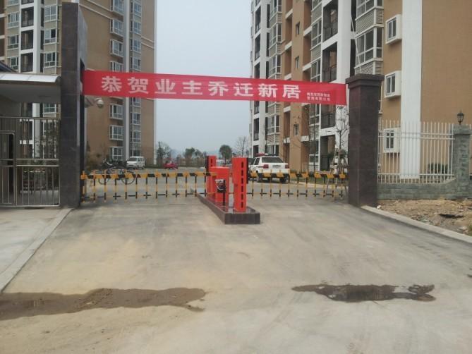 浙江智能停车系统 宁波停车系统