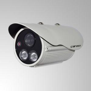 江门监控系统,智能监控系统产品,50米阵列红外防水摄像机