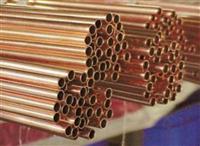 南京紫铜毛细管生产厂家T2紫铜盘管