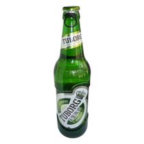 乐堡啤酒批发价格乐堡啤酒价格