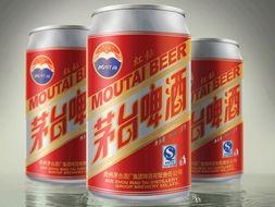 茅台啤酒批发报价单
