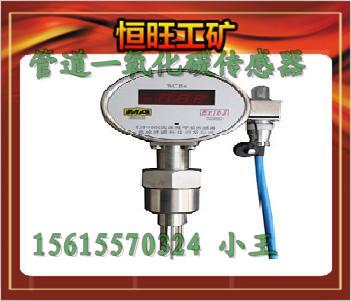 GPD80G压力传感器    管道负压传感器