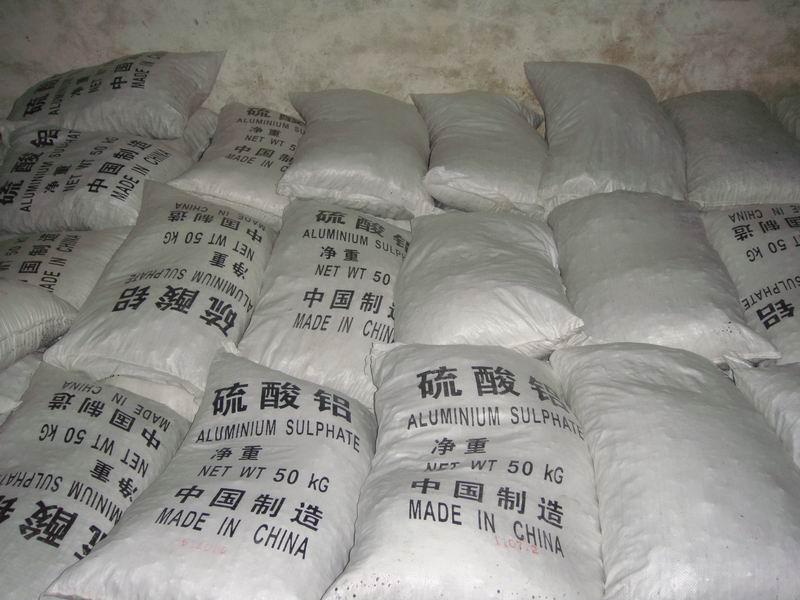 东莞硫酸铝净水絮凝剂