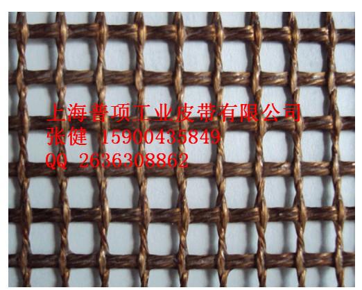 热收缩包装机输送带紫外线烘干机输送带铁氟龙网带