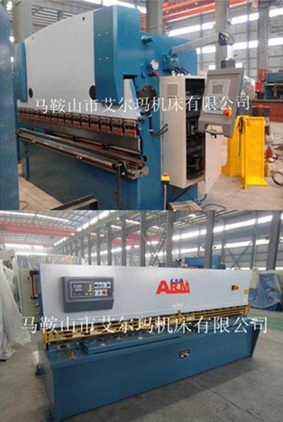 不锈钢剪板机折弯机 4米剪板机折弯机生产厂家
